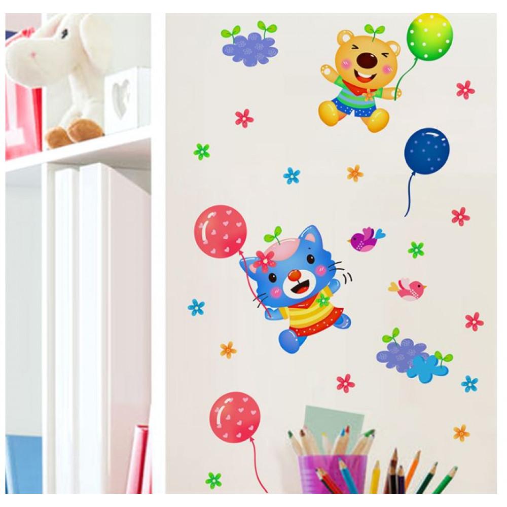 Kids Room Wall Decor - Vinyl Sticker Animals on the rainbow