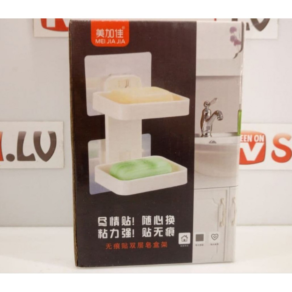 Ergonomic organizer for toothpaste, soap, towels, paper towels, detergents - for kitchen, bathroom or toilet Mei Jia Jia