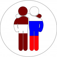Sticker decall for friendly people LV+Ru friendship