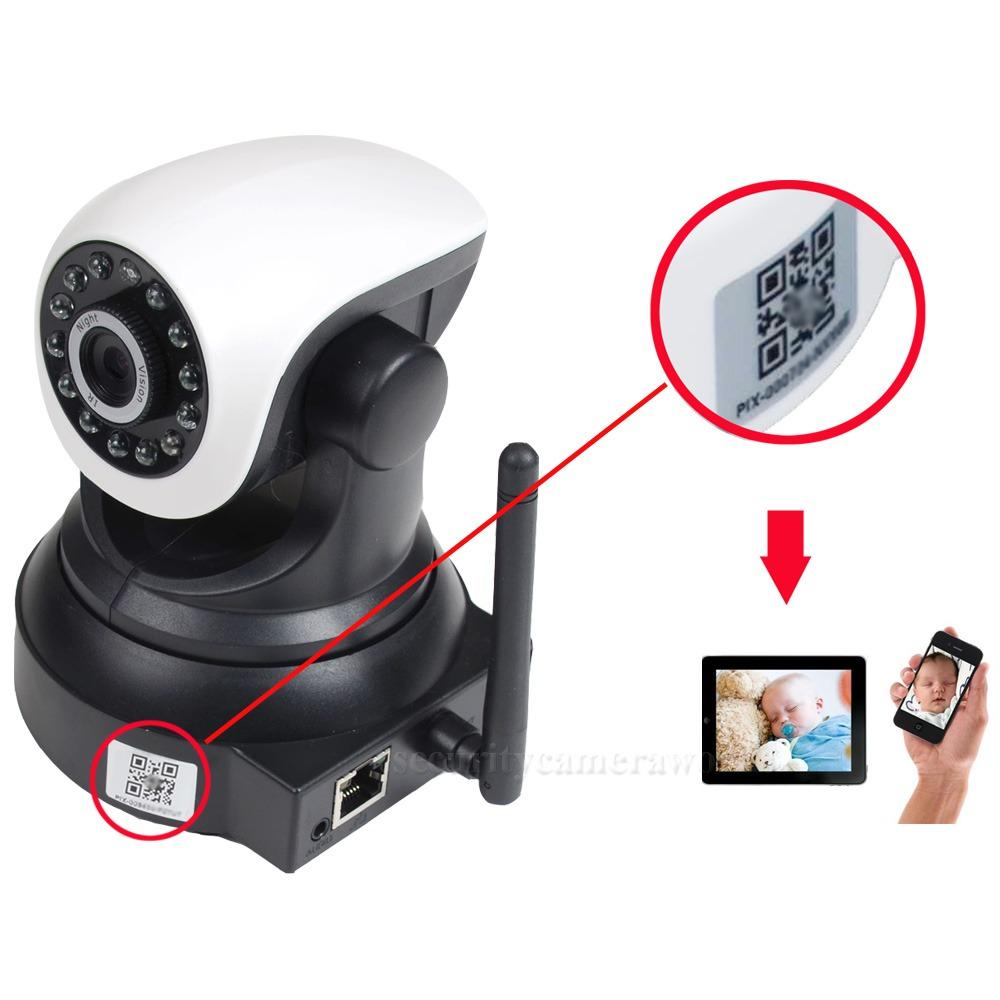 IP tīkla kamera