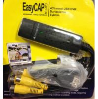 4-kanālu USB adapteris Easy Cap videonovērošanas kameru signālu ierakstīšanai datorā