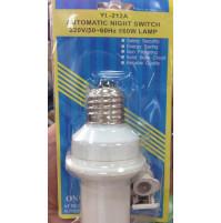 Automatic night switch lamp