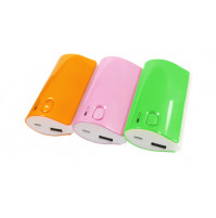 Powerbank Universal USB Charger 5200 mAh
