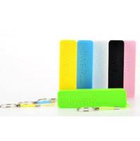 Powerbank USB charger 2600 mAh
