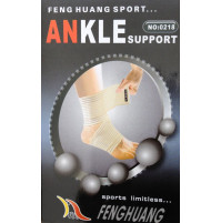 Elastique Ankle Support
