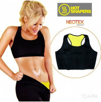 Hot Shapers Slimming Top