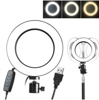 Ring Adjustable Fill Light Live Makeup Lamp  for bloggers