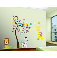ZOO - Removable Vinyl Wall Stickers Decoration Decal Mural Room Family Art