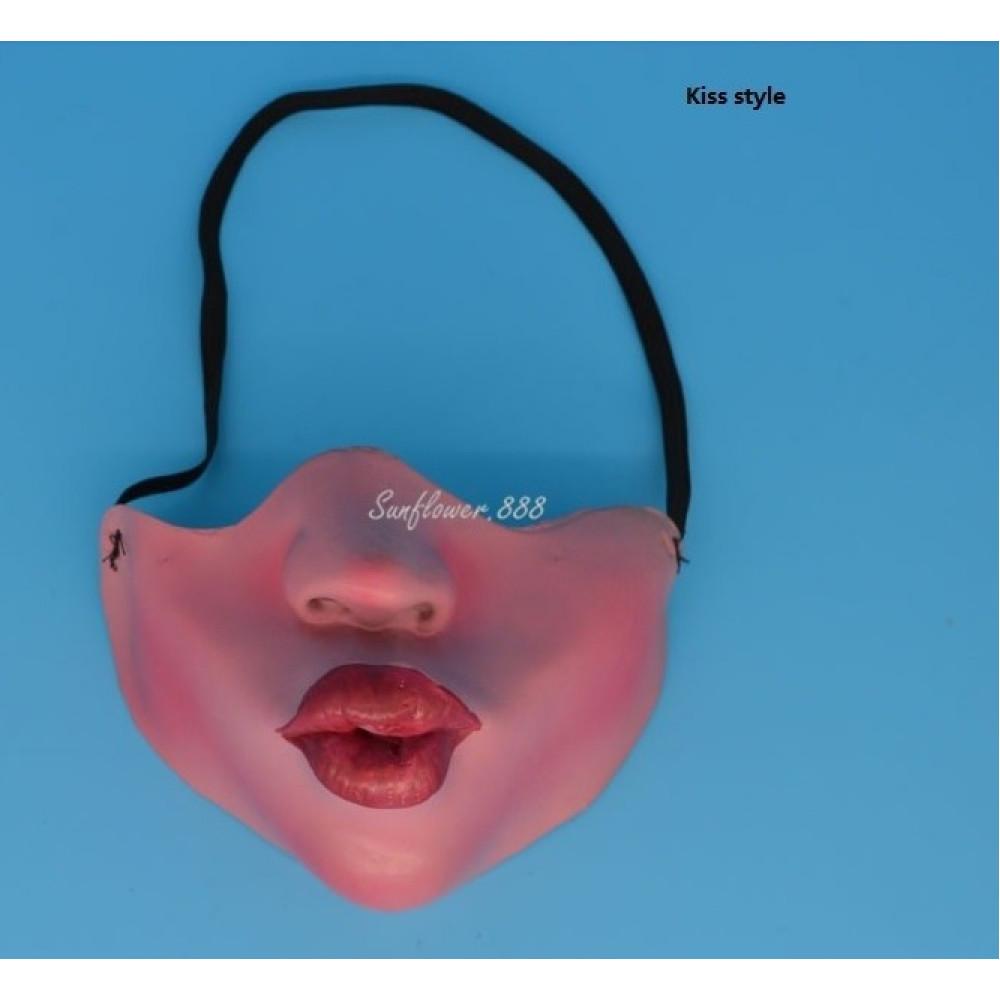 Biedejošas sejas maskas