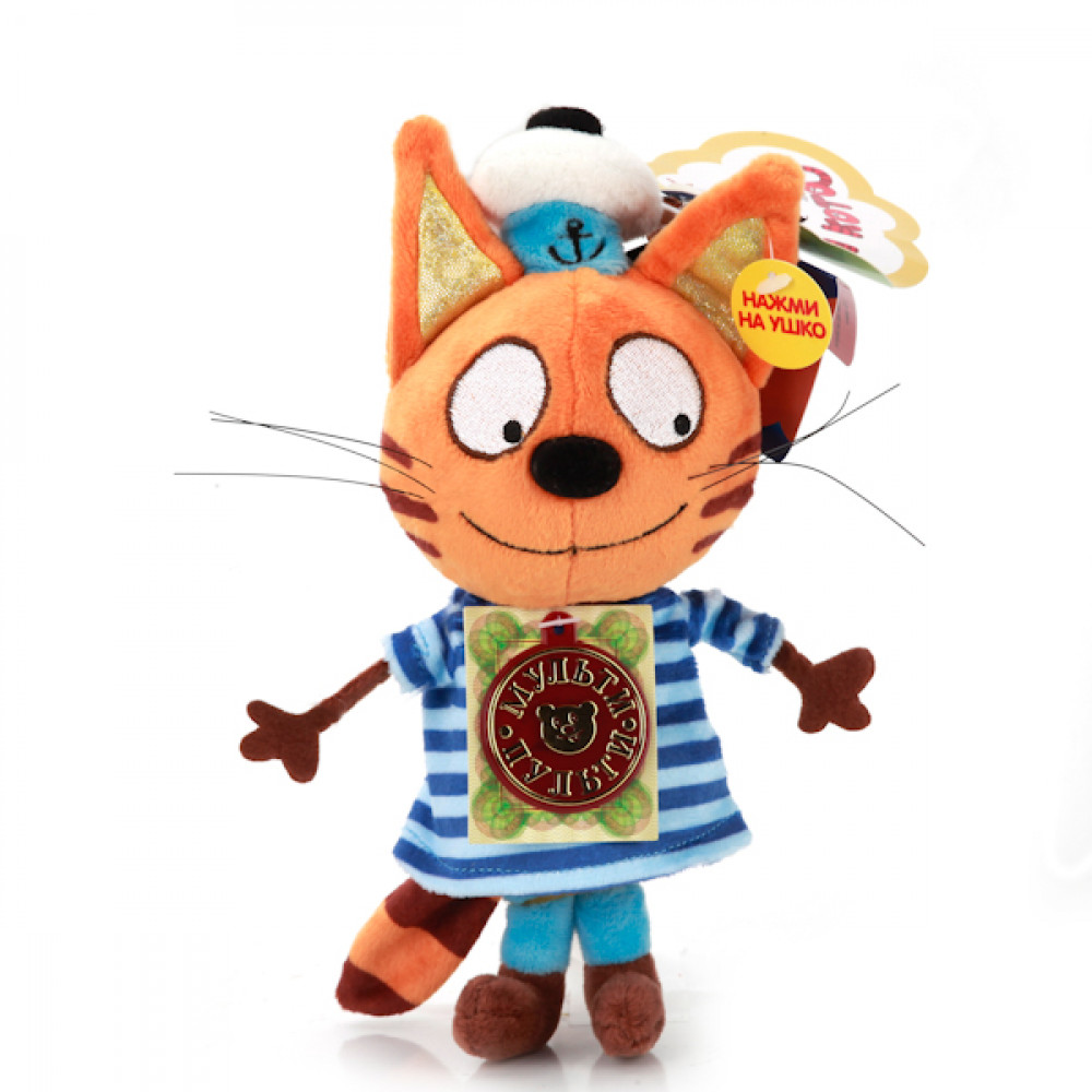 """Cookie the Cat soft Toy from """"3 cats"""" Cartoon with russian chip"""