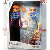 Frozen Heart Singing Elsa or Anna Doll, 27, 43, 74 cm
