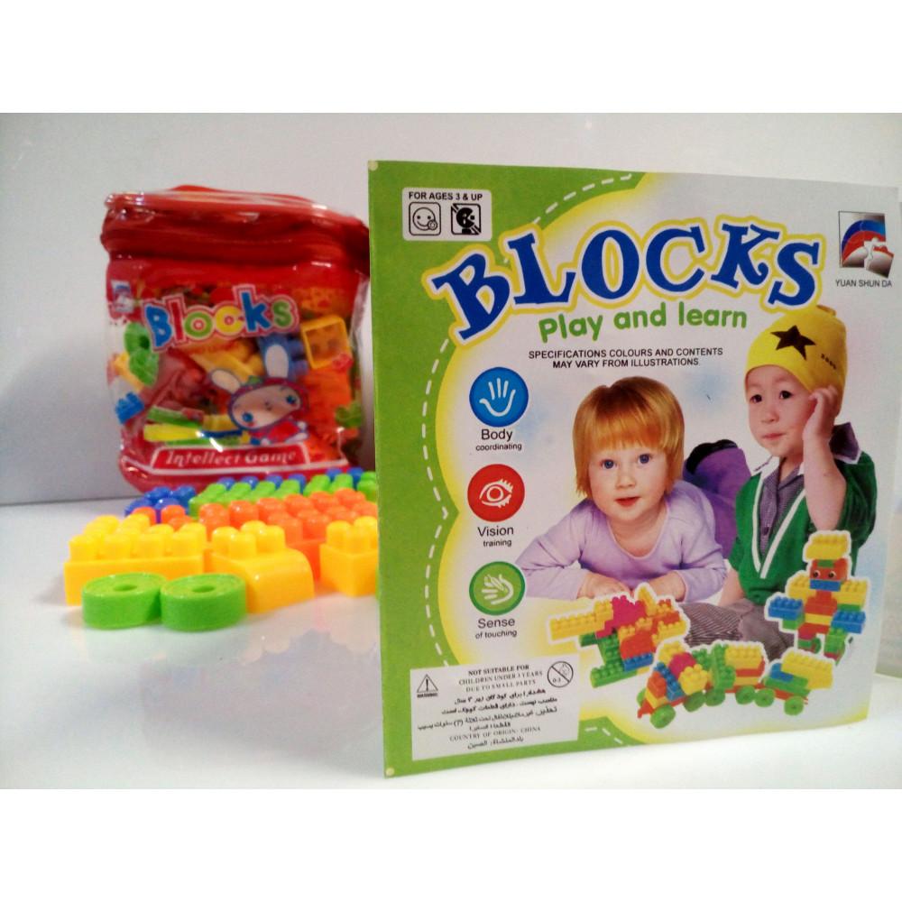 Blocks buliding cubes designer set