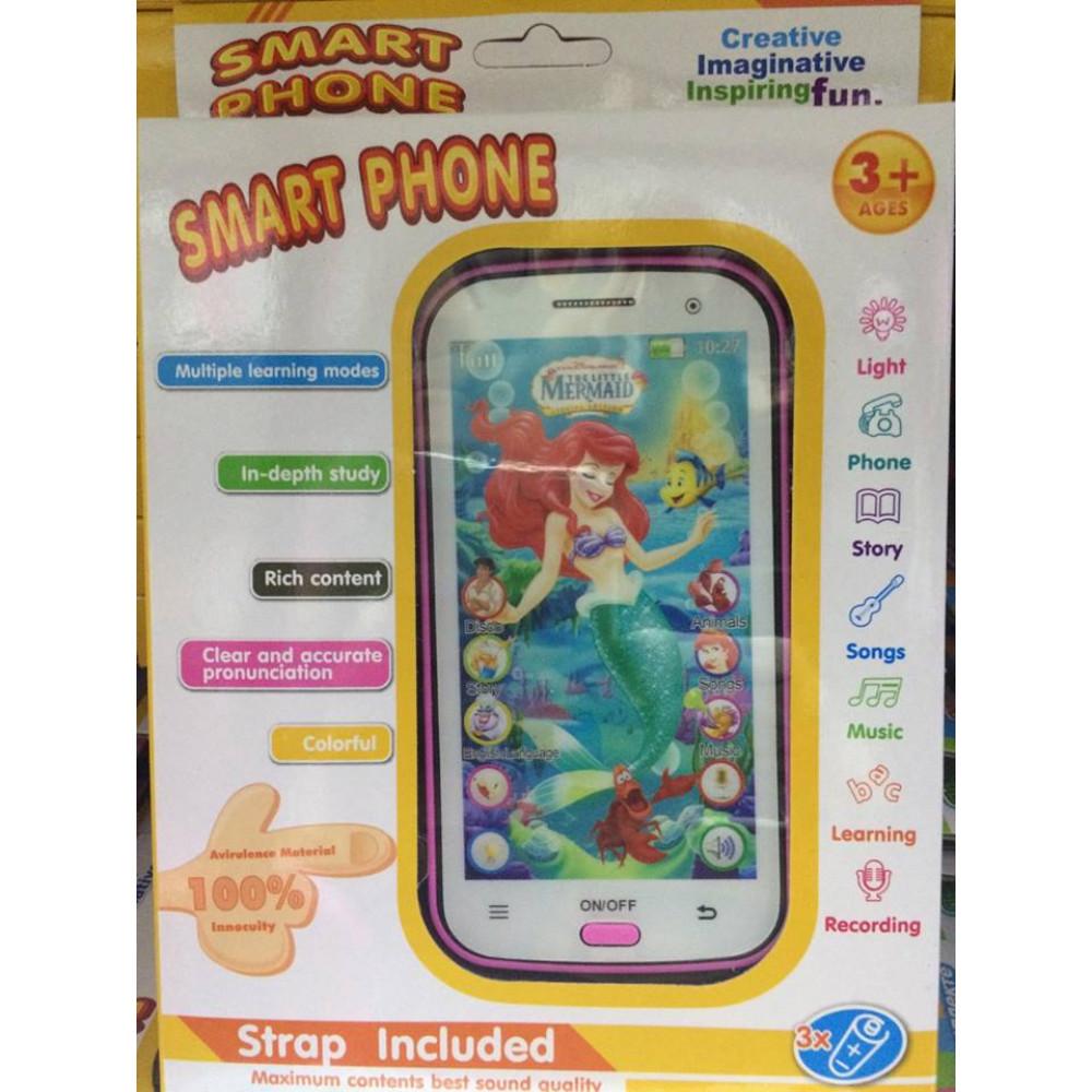 "4D smartphone ""Ariel"""