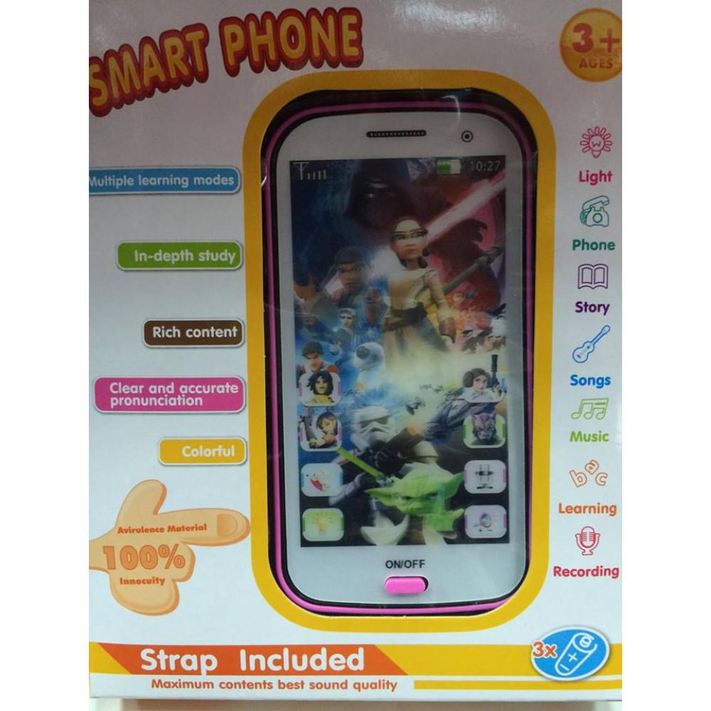 4D smartphone - Star Wars