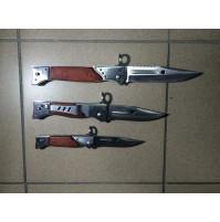 Knife AK-47 USSR, blade 15 cm, XL