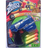 Gaisa pistole NERF