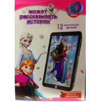 4D Interaktīvs bērnu planšetdators - Frozen Elza un Anna no Ledussirds