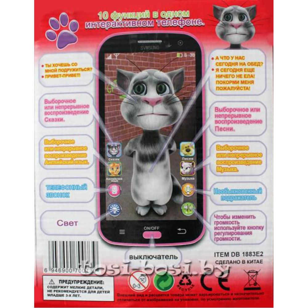 Rotaļu planšetdators - Interaktīvs bērnu mobilais telefons  - 4D kaķis Toms no spēles