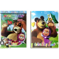 Masha and Bear drawing and sticker book / banned by PTAC