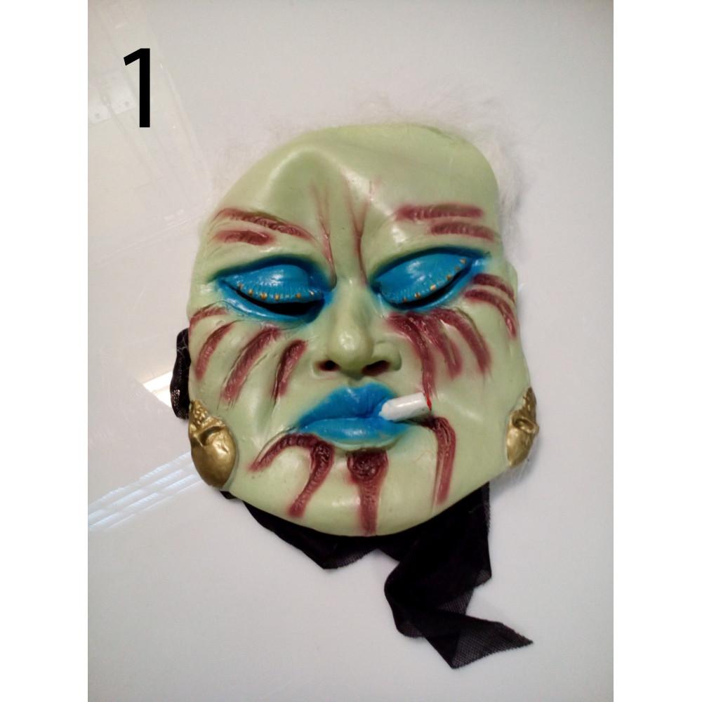 Pīpmaņa sejas maska