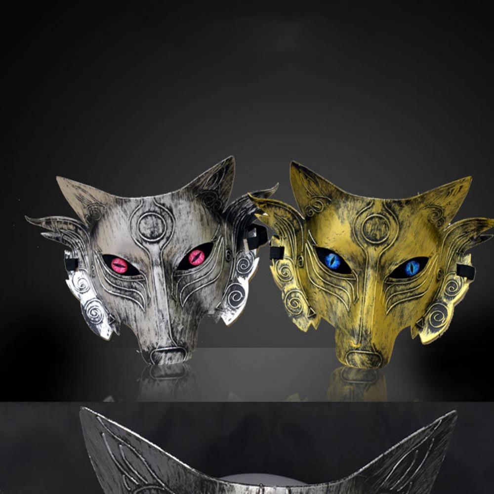 Augstas kvalitātes EģiptesDzelzs Vilka maska