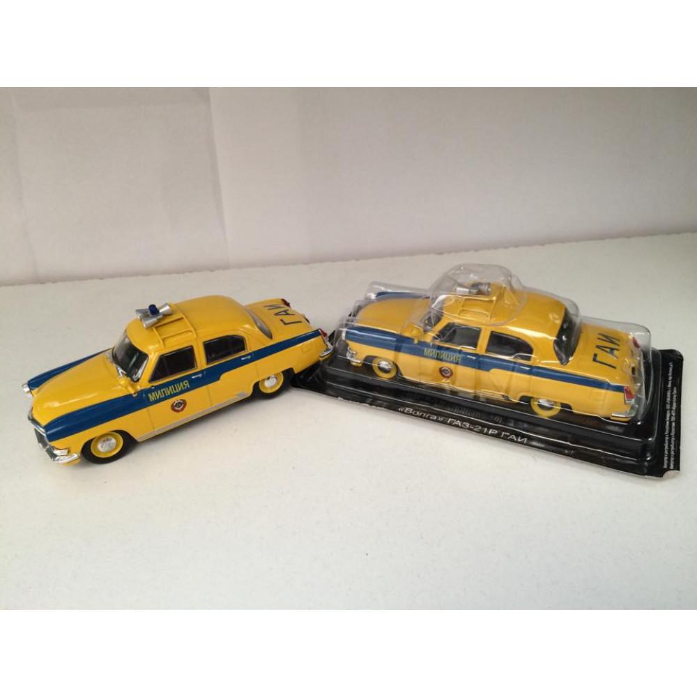 Car toys 1:43