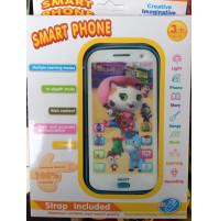 Interaktīvs bērnu mobilais telefons  - kaķis zābakos