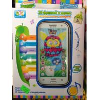 Interaktīvs bērnu mobilais telefons  - Firbijs