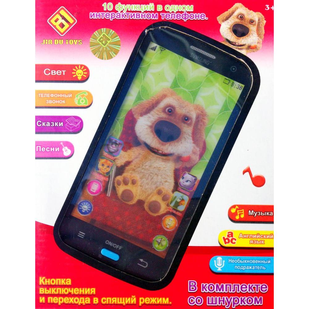 4D smartphone - suns no Runājošais kaķis Toms