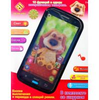 Interaktīvs bērnu mobilais telefons - suņuks no datorspēles Runājošais kaķis Toms