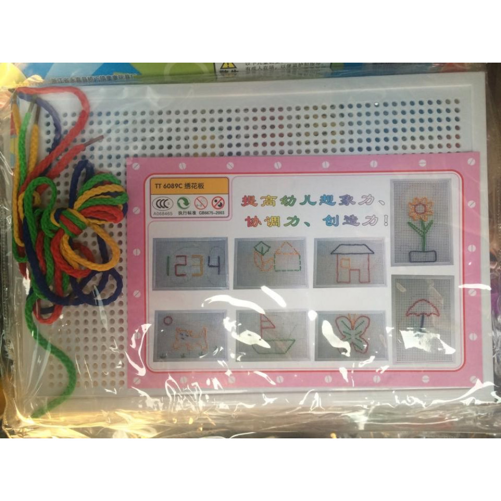 Child development kit