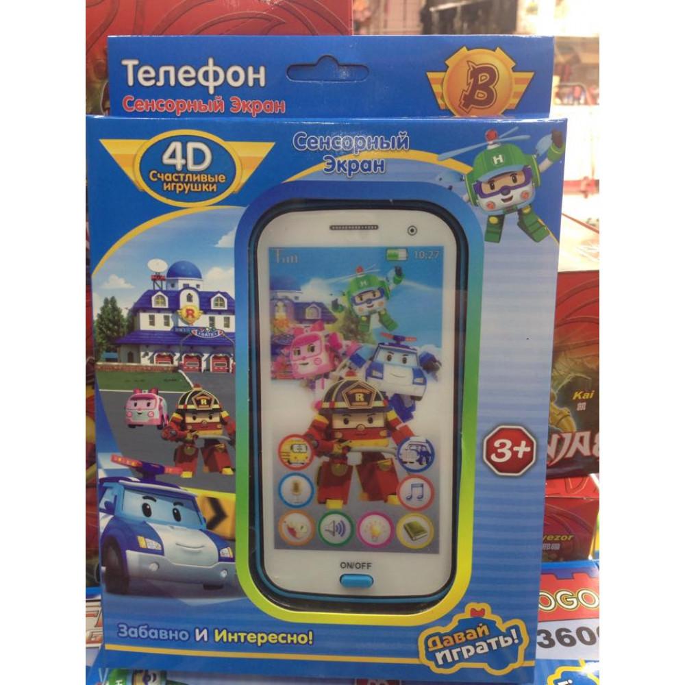4D smartfons - robots Poli (krievu val)