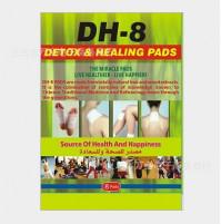 Ārstnieciskie bioplāksteri DH-8 Detox & Healing