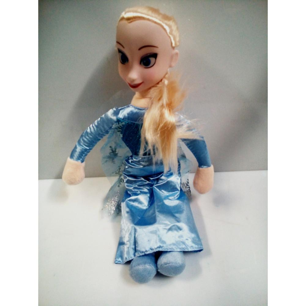 Frozen Heart Singing Anna or Elsa Doll