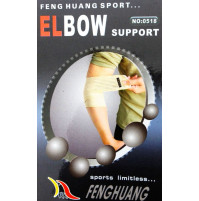 Elastique Elbow Support