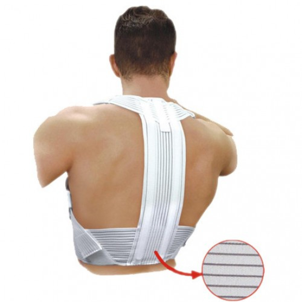 Tonus Elast Comfort 1008 posture corrector - an elastic orthosis corset with metal guiding inserts for a straight back, correction of scoliosis, protrusions, intervertebral hernia