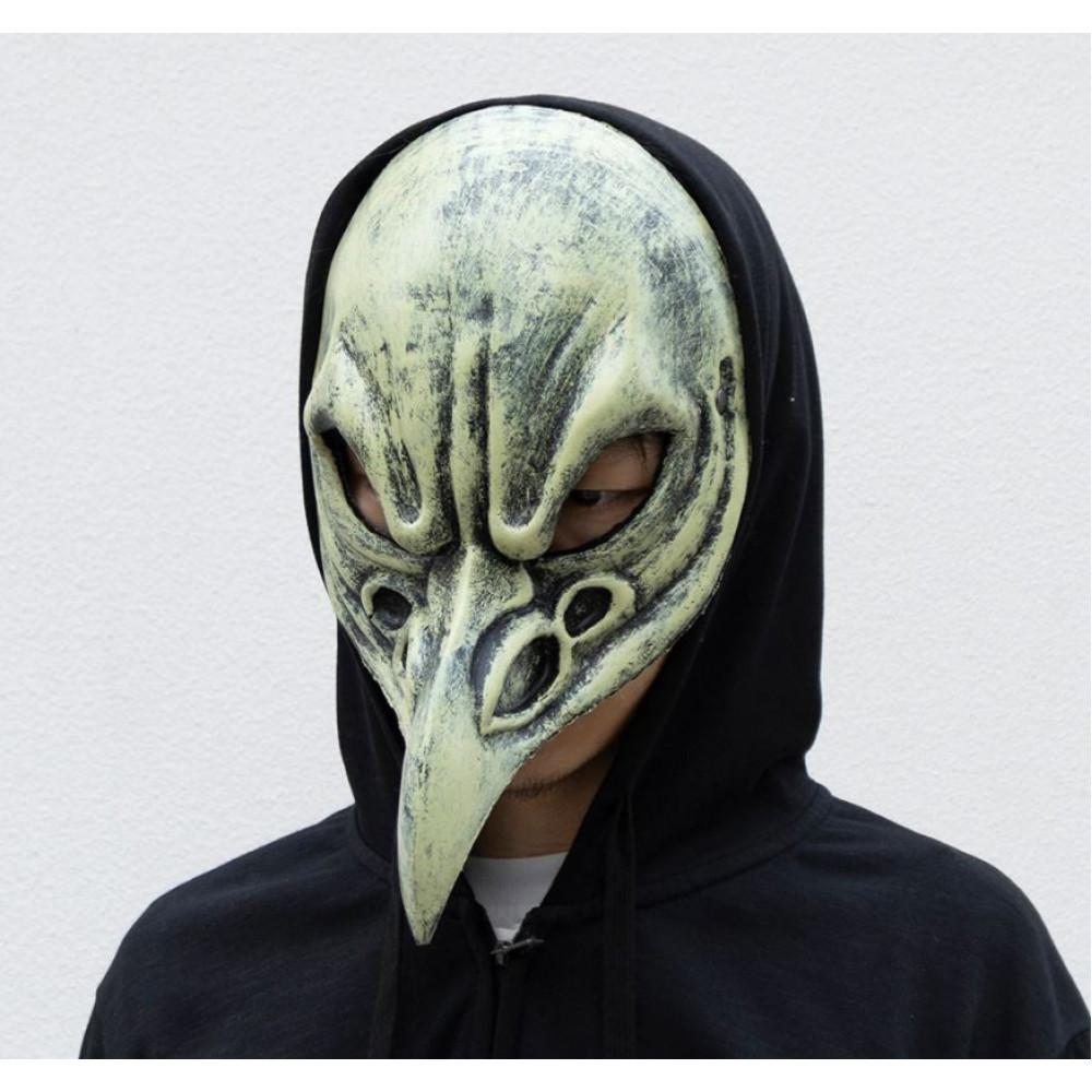 Alien rubber mask