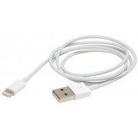 3m long USB cable for charging iPhone, MicroUSB, Type-C