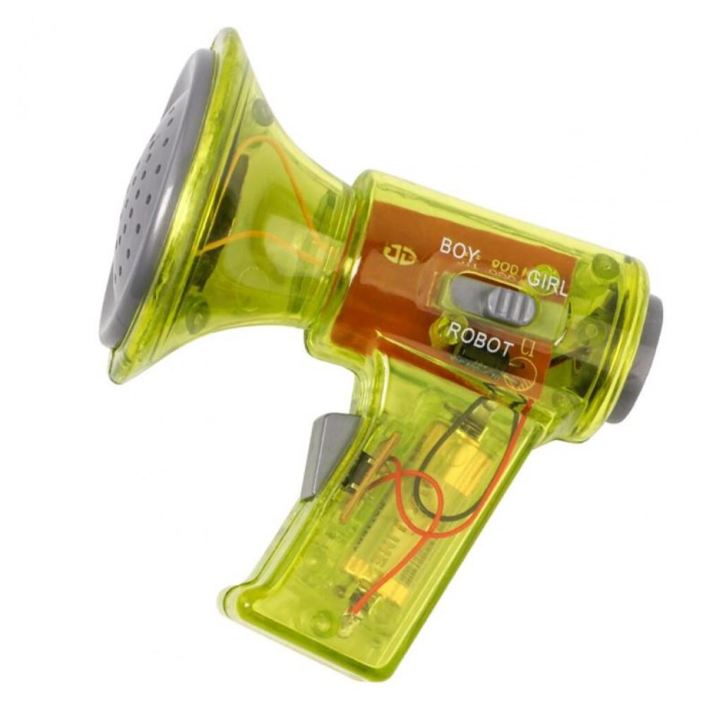 Pocket Kids Portable Mini Megaphone, Horn for Voice Changer - Female, Male, Robot Voice Changer