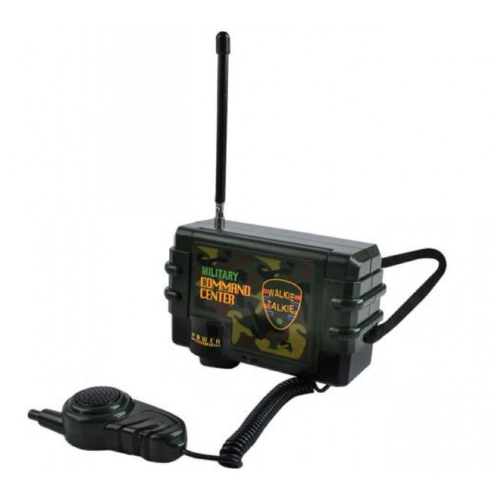 Interactive toy for children, set of 2 radios and command center
