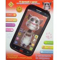 4D smartphone for kids