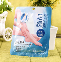 1 Pair Baby Exfoliating Milk Bamboo Vinegar Foot Mask Peeling Renewal Remove feet mask Dead Skin Cuticles Beauty Feet Care