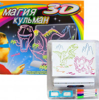 Magic Pad Deluxe 3D Drawing Board