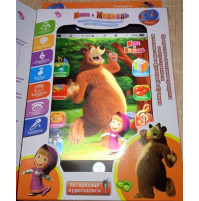 4D tablet for kids XL Masha and the Bear