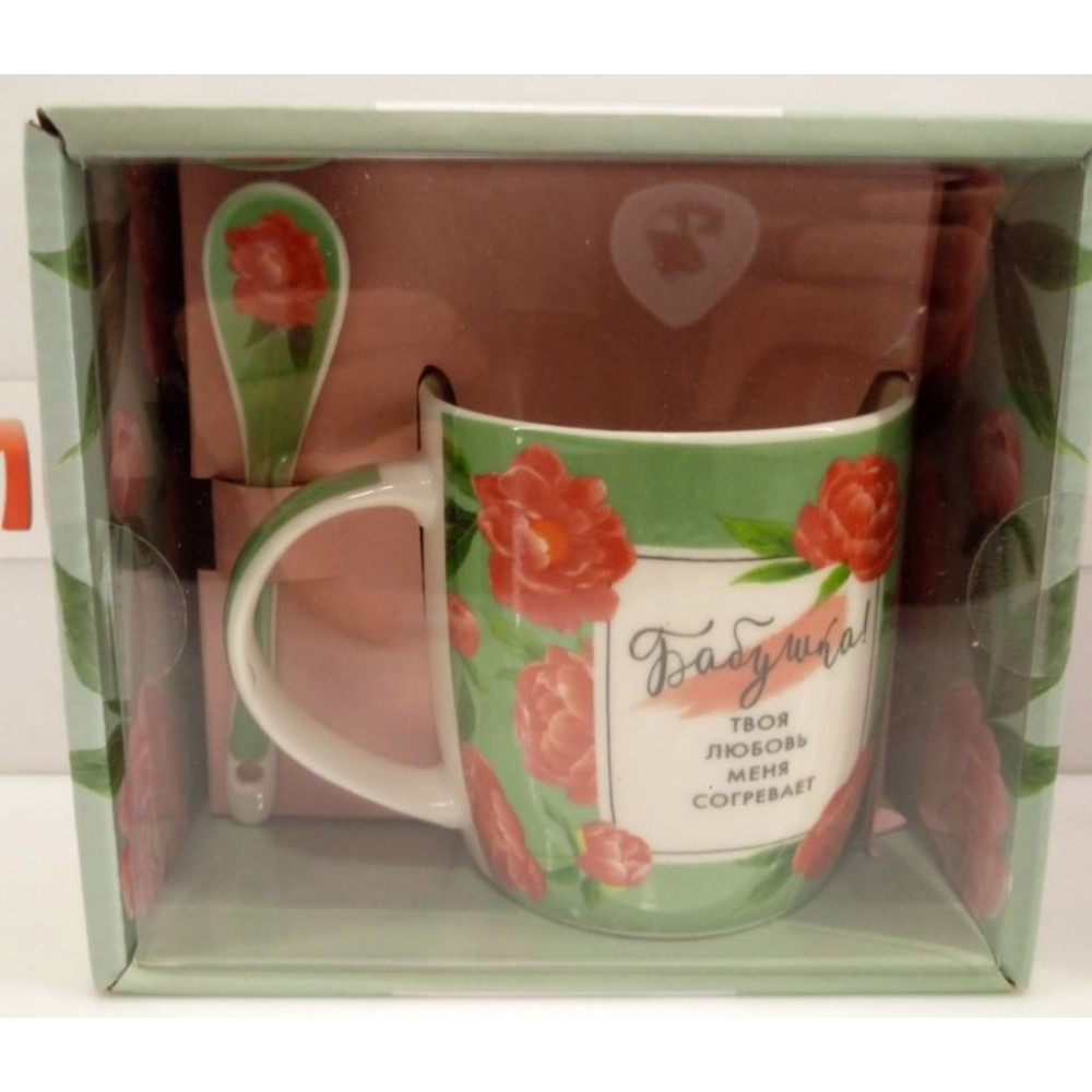 An original mug with a beautiful pattern as a gift to relatives - mom, dad, grandmother, grandfather
