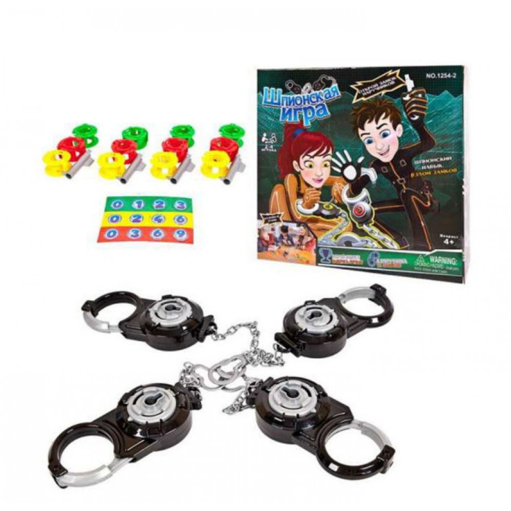 "Children's board game for developing spy skills - ""Cracking the handcuffs"""