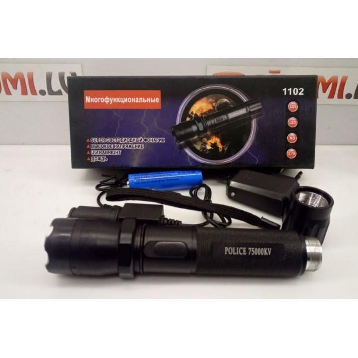 18650 battery torch - shocker dog repeller
