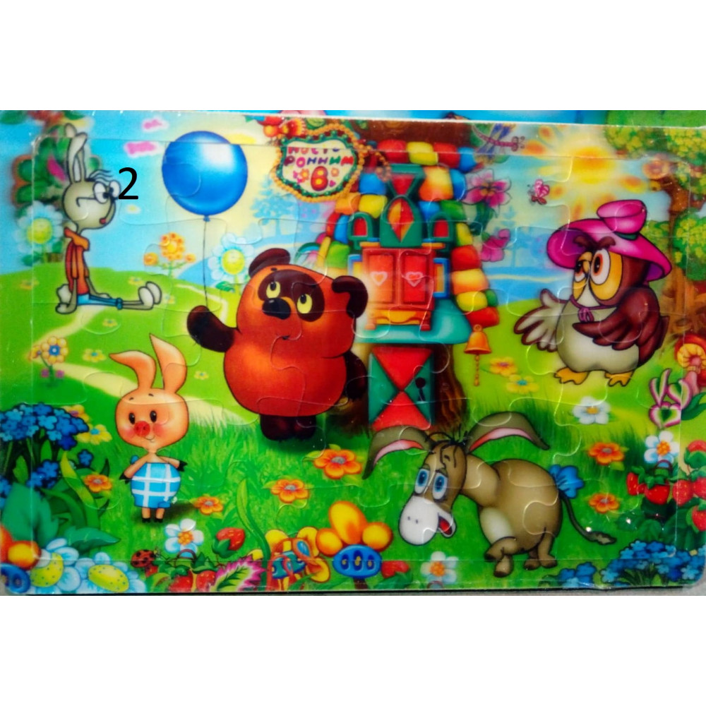 3D cartoon puzzle: Planted by Grandfather Turnip, Baby Raccoon, Winnie the Pooh and all all all