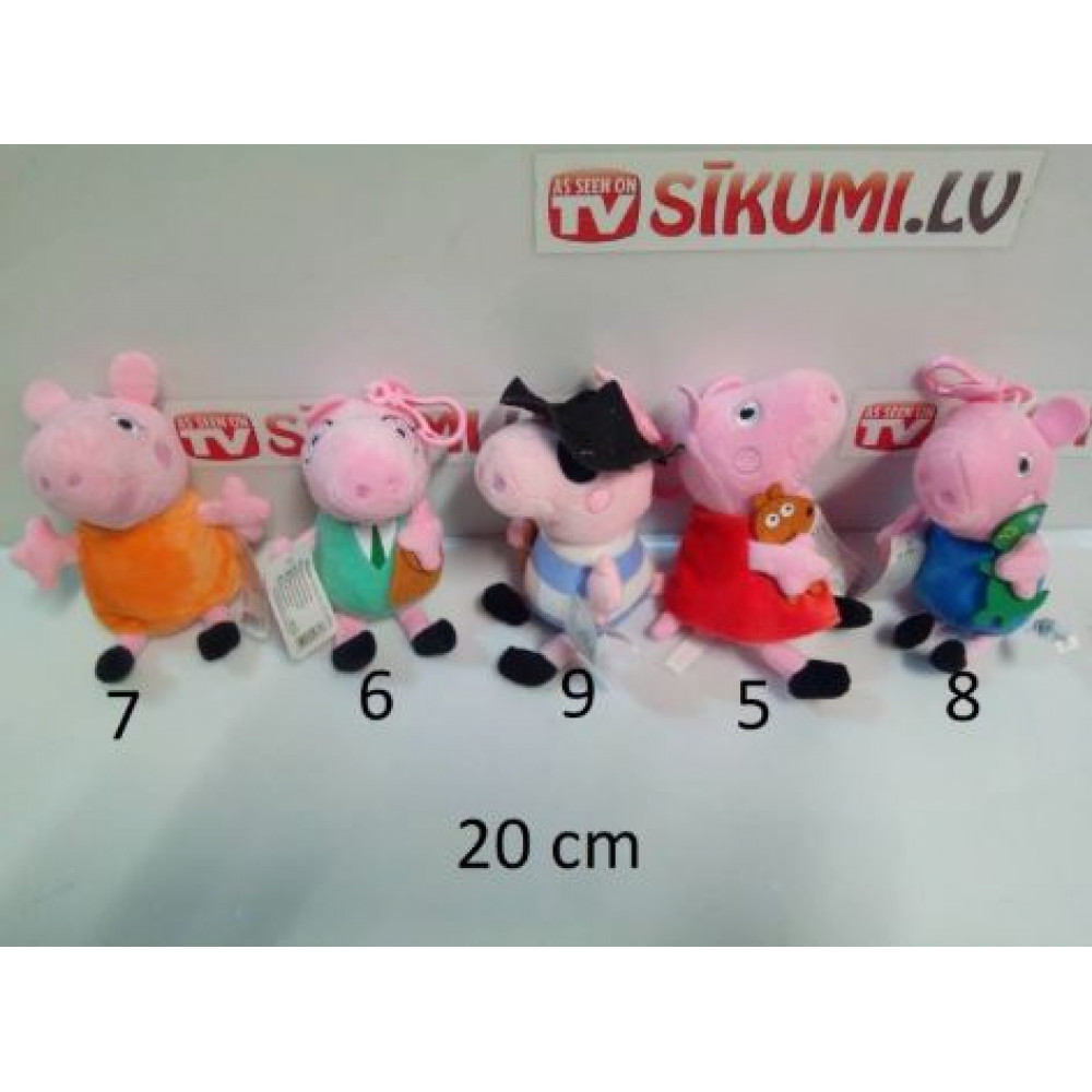 "SOFT TOYS FROM THE CARTOON ""PEPPA PIG"" WITH TOY IN HANDS - PEPPA PIG, DADDY PIG, MOMMY PIG, GEORGE"