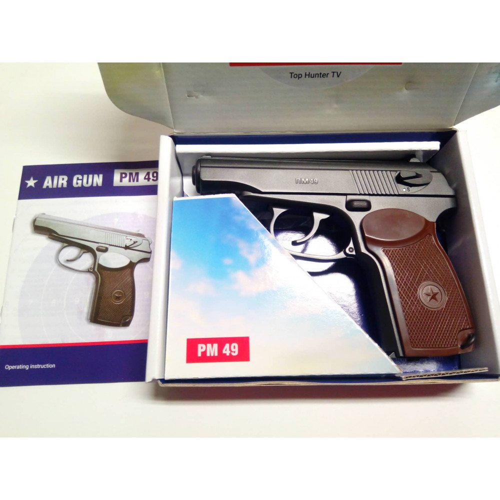 Air gun CO2 for playing in Airsoft PM49 Makarov or Glock